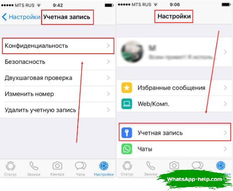 So entsperren Sie einen Kontakt auf WhatsApp