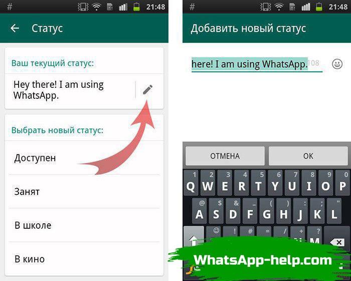 Whatsapp Online Status Bedeutung
