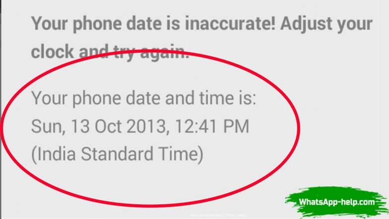 дата на вашем телефоне неверна whatsapp как исправить