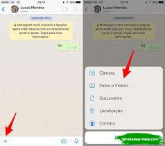 как отправлять gif в whatsapp