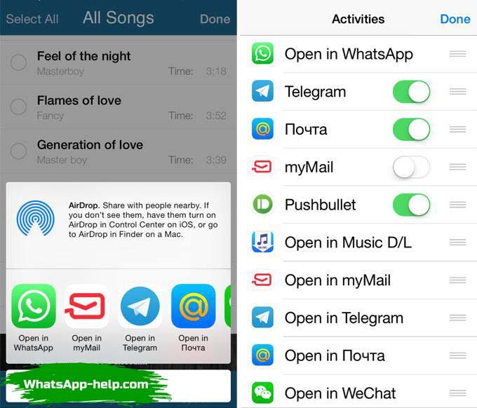 как отправить песню в whatsapp с айфона