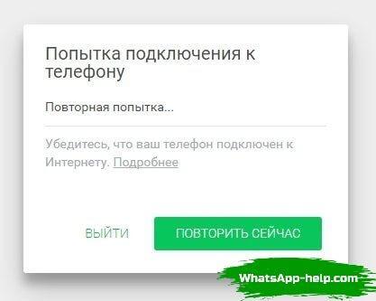 как прочитать чужую переписку в whatsapp без доступа к телефону андроид