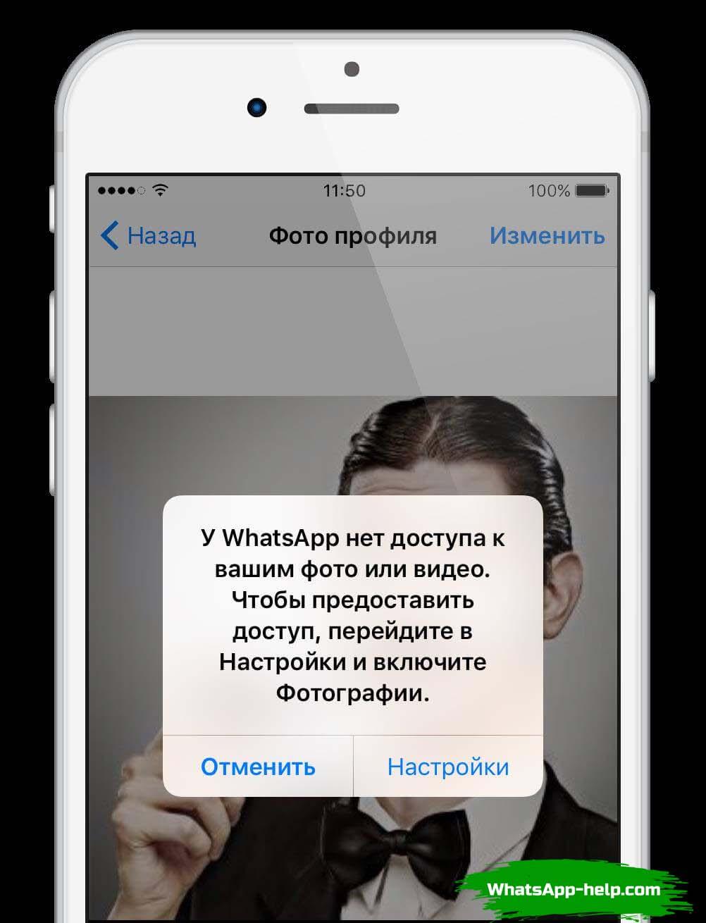 whatsapp java samsung