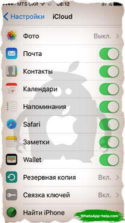 резервное копирование whatsapp android как удалить