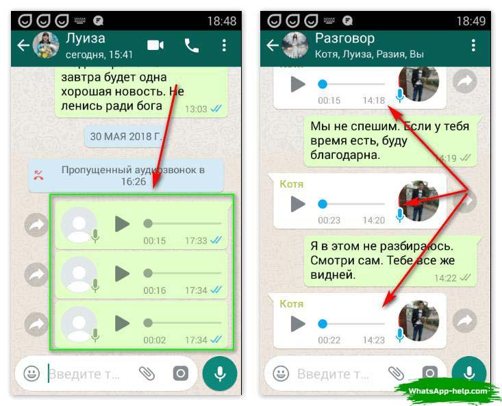 гаснет экран при прослушивании голосовых сообщений whatsapp