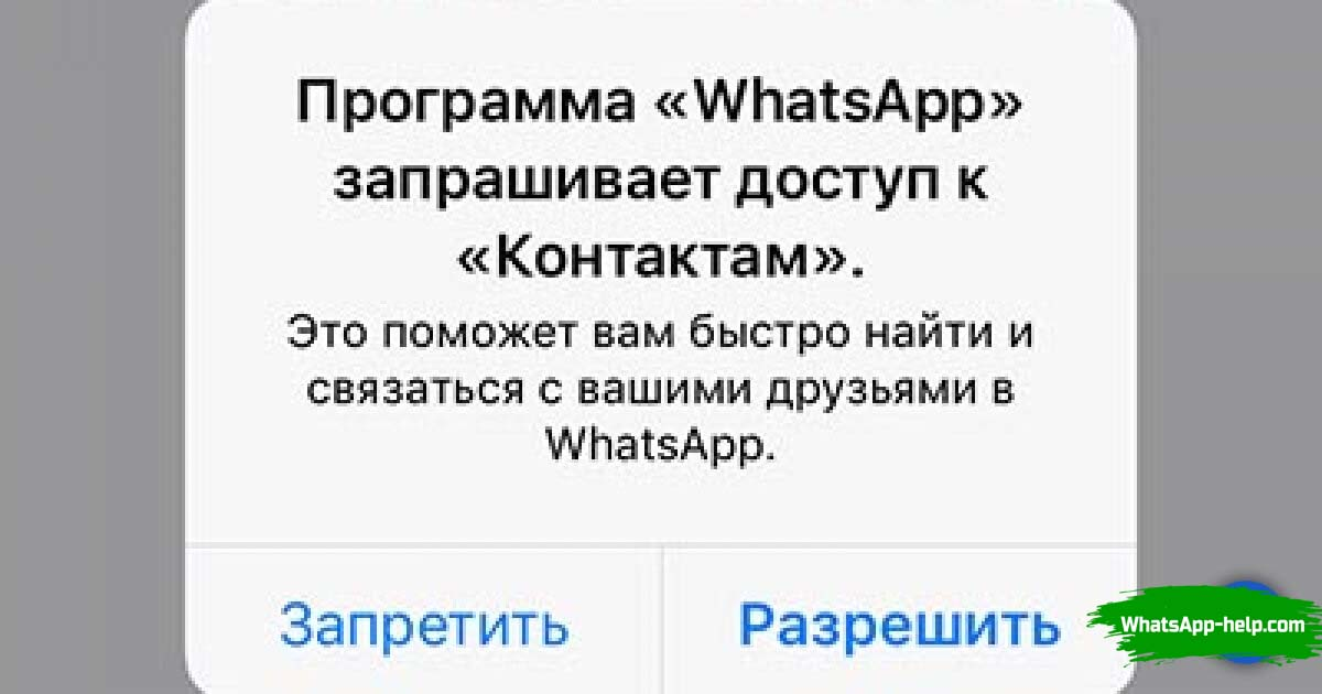 скачать бесплатно whatsapp для samsung