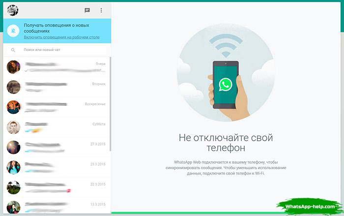 desktop whatsapp linux