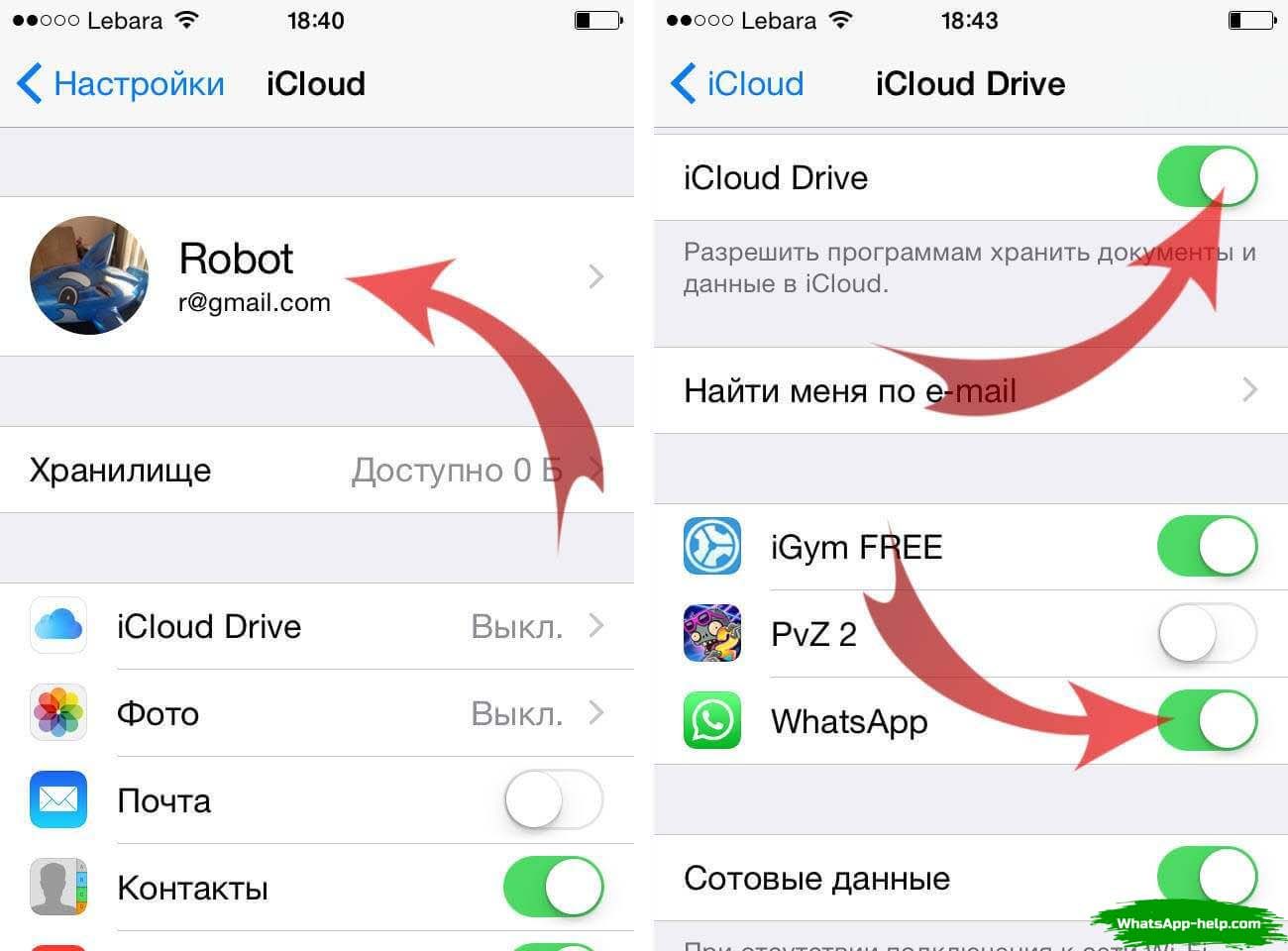 можно ли восстановить удаленную переписку в whatsapp