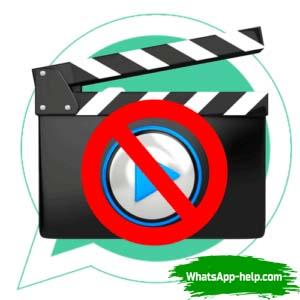 не отправляется видео в whatsapp что делать