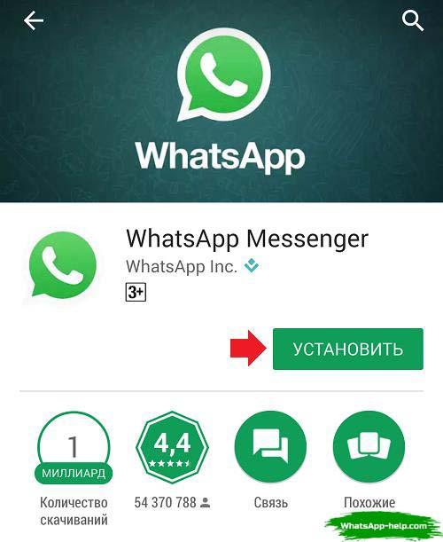 почему не работает видеозвонок в ватсапе на андроиде