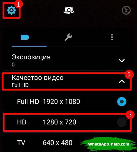 почему ватсап не отправляет видео полностью