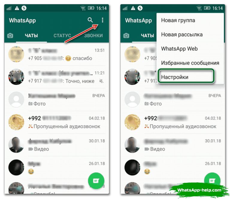 служба поддержки ватсап бесплатный номер телефона в россии