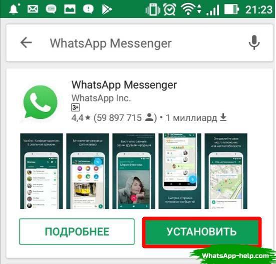 ватсап не отправляет видео снятое на телефон