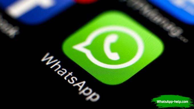 whatsapp не удается зарегистрироваться с данным номером whatsapp