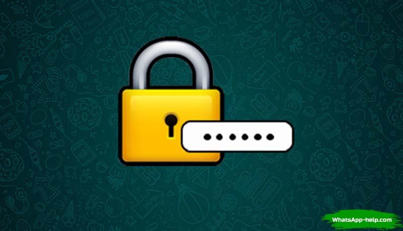 как на вотс апп поставить пароль