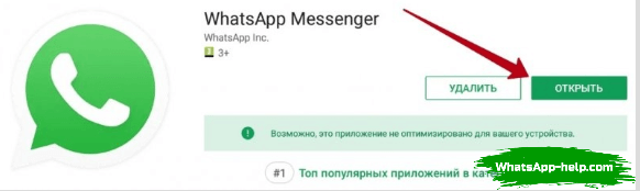 desktop whatsapp