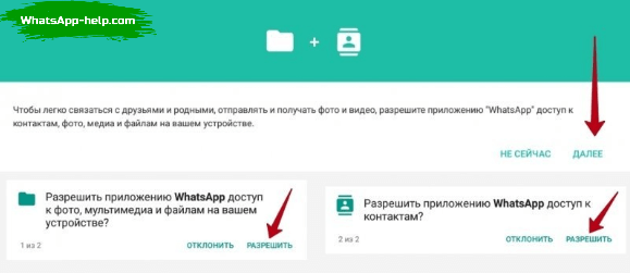 download whatsapp desktop