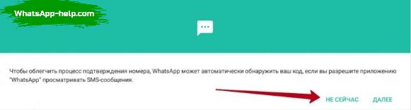 whatsapp desktop вылетает виндовс 7