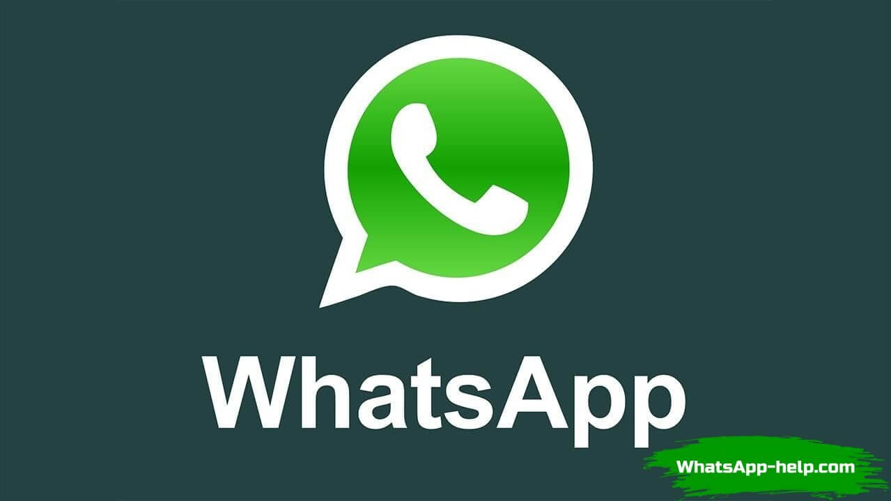 можно ли прослушать whatsapp