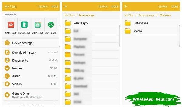 whatsapp databases что это за папка и можно ли ее удалить