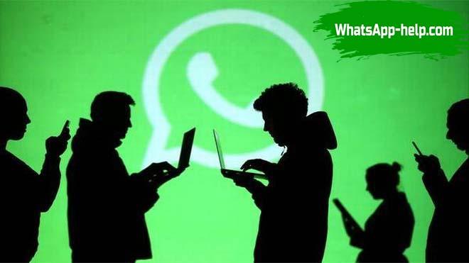как узнать с кем человек общается в ватсапе