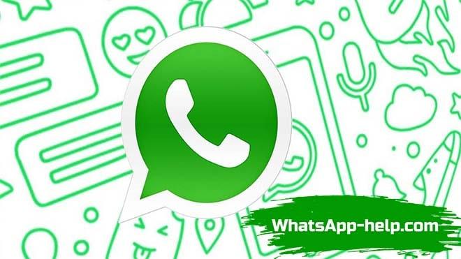 почему в whatsapp не показывает время последнего посещения контакта