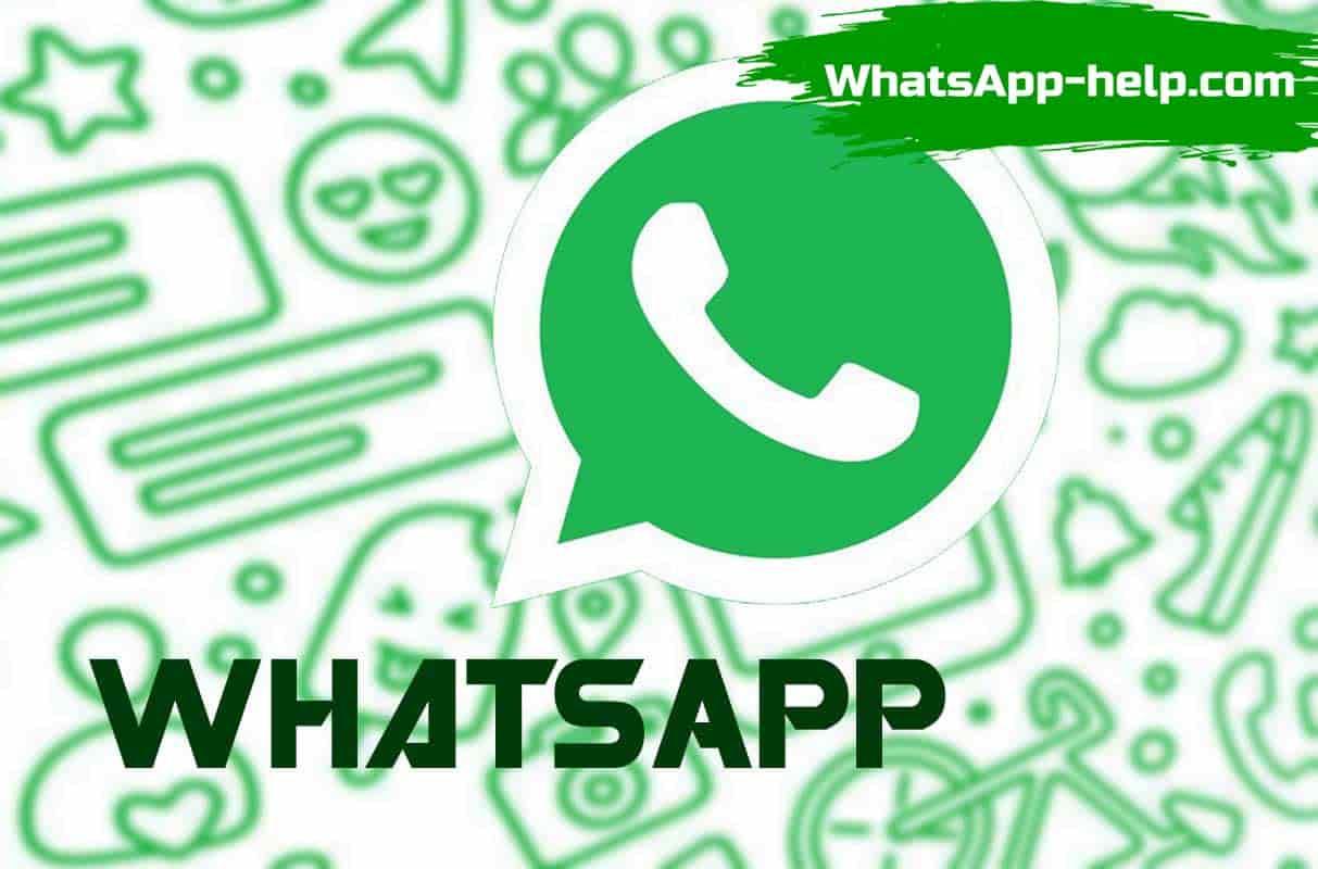 очистить хранилище WhatsApp