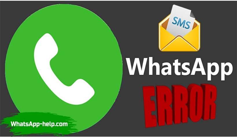 не приходят сообщения в whatsapp пока не зайдешь в него