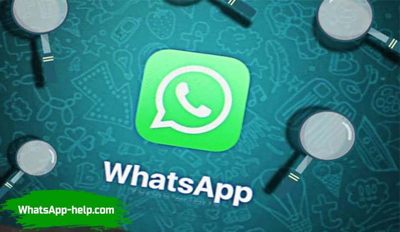 web whatsapp com сканировать код с телефона