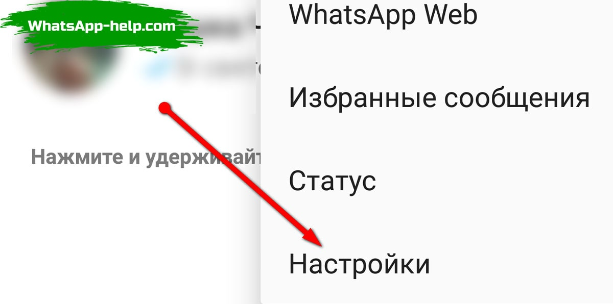 как перенести чаты whatsapp с iphone на iphone