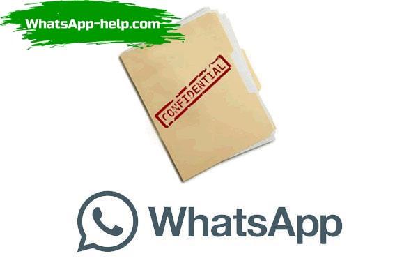 как скрыть чат в whatsapp