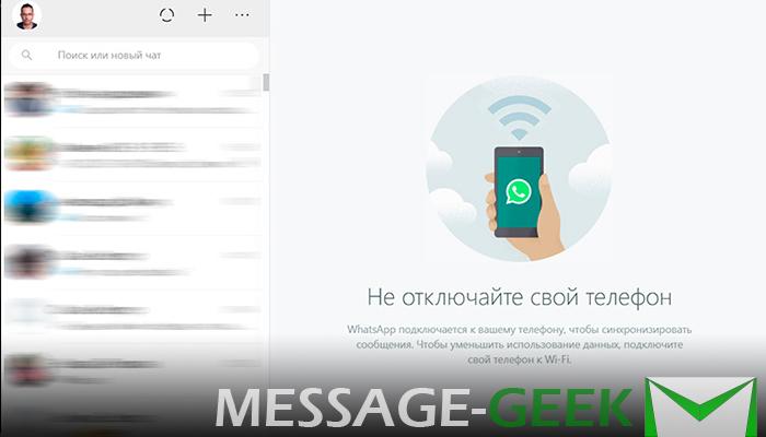 как отключить синхронизацию на телефоне Android и iPhone